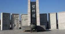 中央公園(大庁公園)慰霊塔